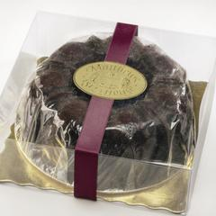 Espresso Cafe Cake in clear gift box with ribbon
